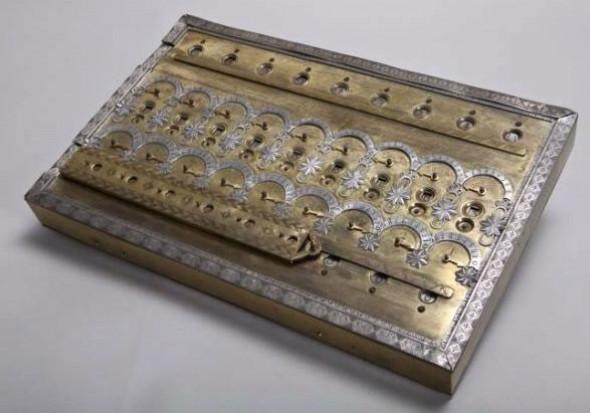 The calculating machine of Jewna Jakobson (Lomonosov Museum of Science in St. Petersburg)