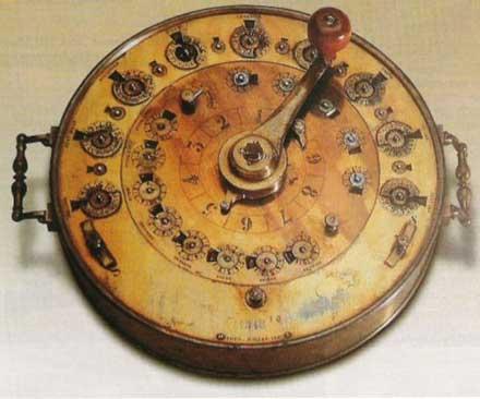 The circle multiplier of Roth (© CNAM, Paris)