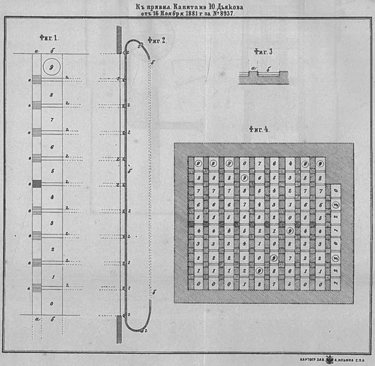 Diakov's new type abacus (the patent drawing)