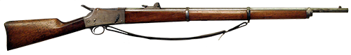 The Krag–Petersson rifle, adopted by the armed forces of Norway