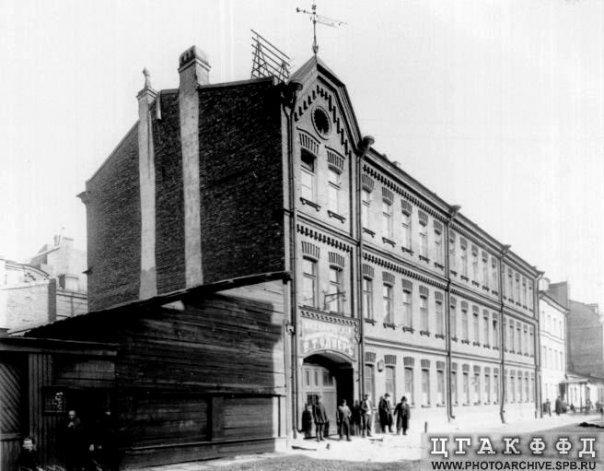 W. T. Odhner factory in St. Petersburg, beginning of 20th century