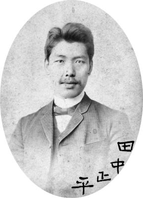 Shohé Tanaka in Germany in 1892