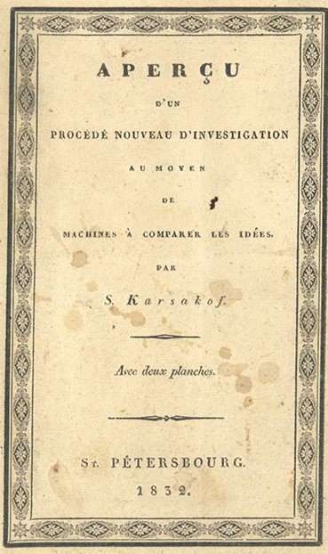 Korsakov's brochure from September 1832