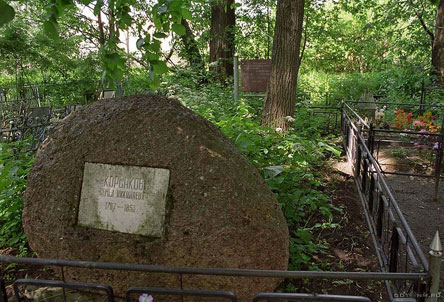The grave of Semyon Korsakov in Tarusovo